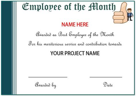 Certificate Of Appreciation For Employees – printable