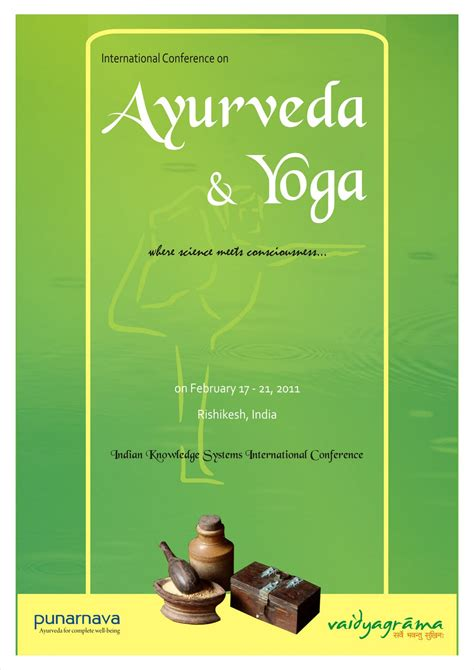 Cathee's Media: Ayurveda & Yoga Poster for Colleges