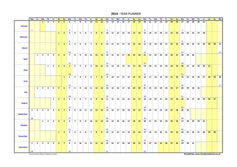 2017 Year Planner Excel – printable receipt template