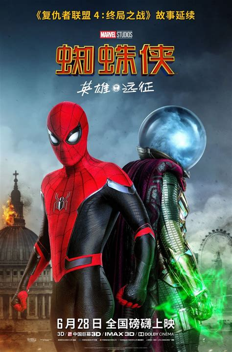 Spider-Man and Mysterio Team Up in Far From Home